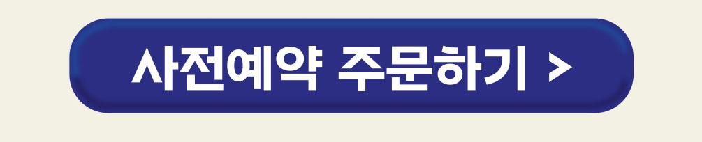 0513-제주마음샌드-상세수정mo_02
