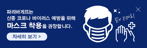 팝업_이미지