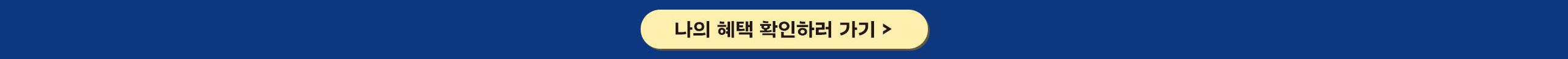7월파바데이웹_04