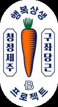 logo_carrot